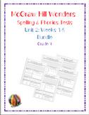 McGraw Hill Wonders: Unit 2 BUNDLE of Spelling & Phonics T