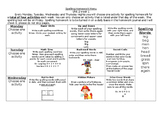 McGraw Hill Wonders Spelling Homework Bundle Unit 2