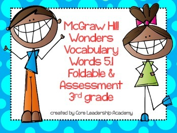 McGraw Hill Wonders Vocabulary Words 5.1 Foldable & Assess