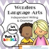 Wonders Writing 1st grade Language Arts Writing and Grammar Unit 4 Bundle