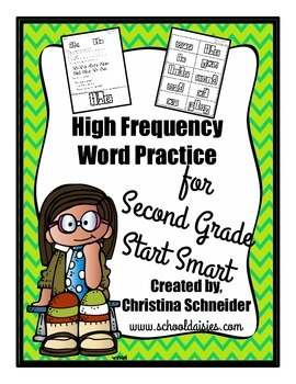 "High Frequency Word Practice for Second Grade ""Start Smart"""