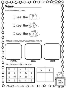 Kindergarten Homework Bundle