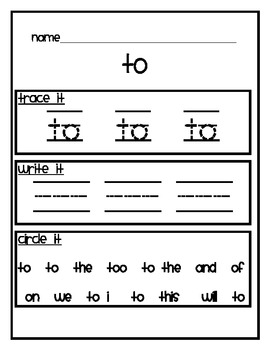 Mcgraw Hill Wonders -Sight Words! (40 words)- Trace it! Wr