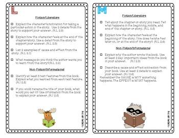 Mclass Reading Response Questions J-U