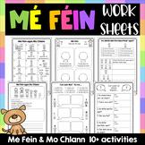 Mé Féin Worksheet Pack - Gaeilge - Mé Féin agus Mo Chlann