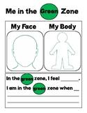 Me In My Zones - Green Zone