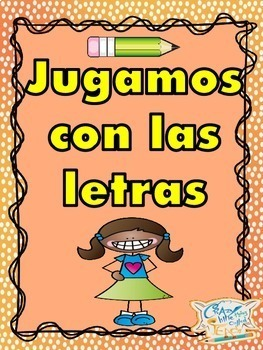 Me divierto con las letras BUNDLE/ Phonics Fun BUNDLE