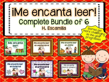 Me encanta leer - Complete Bundle - Reading Comprehension in Spanish