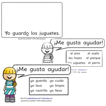 Me gusta ayudar: A beginning Spanish verb workbook/reader (Verbos, yo form)