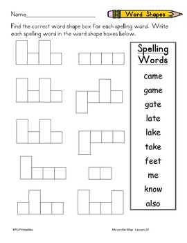 Me on the Map:  First Grade Spelling and Sight Words Packet