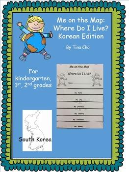 Me on the Map: Korean Edition  Where Do I Live?