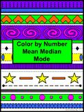 Mean Median Mode Color by Number Aztec