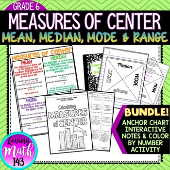 Mean, Median, Mode & Range Interactive Notes, Poster & Activity BUNDLE
