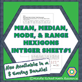 Mean, Median, Mode, and Range Integer Hexagons Worksheet - Partner Activity