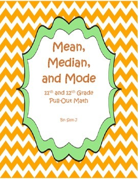 Mean, Median, and Mode Lesson Plan Bundle