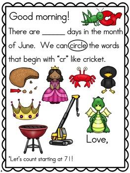 Meaningful Morning Messages for June/July (Kindergarten)