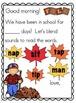 Meaningful Morning Messages for October (Kindergarten)