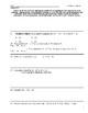 Meaningful Pre-Assessment for Algebra II (reasoning based)