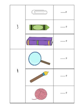 Measure the Room - Grams