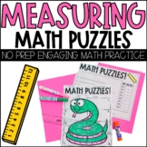 Measurement Activity   Measuring to the Nearest Inch and Half Inch Game   Puzzle