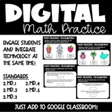 Measurement Digital Math Practice for 2nd Grade