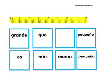 Measurement Spanish - Las medidas para Kinder/Mas/Menos