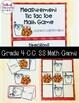 4th Grade Measurement Math Game