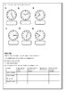 Measurement - Time Test PDF