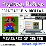 Measures of Center: Math Mystery Picture - Distance Learning