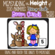 Measuring Length & Height using Digital Task  BOOM CARDS