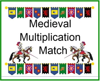 Medieval Multiplication Math Activity