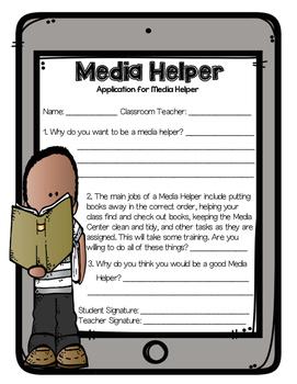Media Center Helper Application for the Media Center