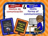 Media forms of communication English-Spanish bundle