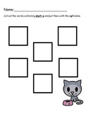 Medial Short Vowel (CVC) Color, Cut, and Paste Worksheets