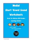 Kindergarten Center Worksheets -Medial Short Vowel Sounds