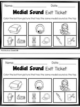 Medial Sound Exit Tickets