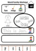 Medial /a/ CVC Word Families Bundle (-ad, -ag, -am, -an, -ap, -at) TK, K, 1, 2