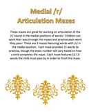 Medial /r/ Articulation Mazes
