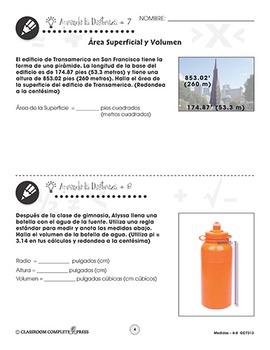 Medidas: Área Superficial y Volumen Gr. 6-8