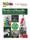 Medieval Art Bundle: Art Lessons for Grades 4-7