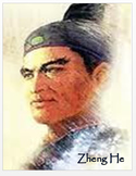 """Zheng He's Voyages"" + DBQ Assessments"