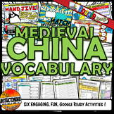 Medieval China Interactive Vocabulary Activity Set Google Ready