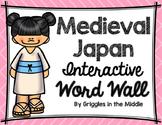Medieval Japan Interactive Word Wall