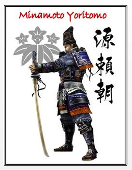 """Minamoto Yoritomo"" + Assessment"