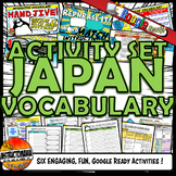 Medieval JAPAN Interactive Vocabulary Activity Set Google Ready