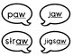 Meet AW and AU:  phonics read-aloud freebie