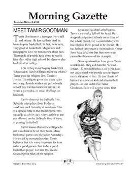 Meet Tamir Goodman