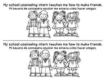 Meet Your School Counseling Intern Bilingual Mini Coloring Book Printable!