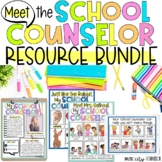 Meet, Introduction to School Counselor BUNDLE! Lessons, Presentations, & More!