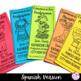 Meet the Teacher Brochure SPANISH (*EDITABLE*)
